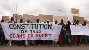 Une précédente manifestation de l'opposition togolaise en septembre 2017 à Lomé (photo d'illustration).