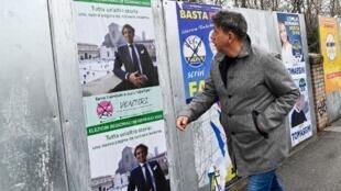 Dans une région historiquement à gauche, le Parti démocrate est au coude-à-coude avec la Ligue de Matteo Salvini. Ici à Bologne, le 19 janvier 2020.