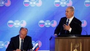 بنیامین نتانیاهو نخست وزیر اسرائیل و نیکلای پاتروشف دبیر شورای امنیت ملی روسیه در کنفرانس امنیتی اورشلیم دربارۀ ایران.
