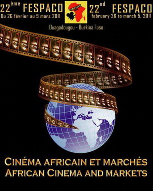 L'affiche officielle du Fespaco 2011