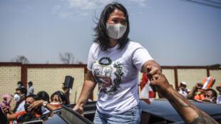 La candidata presidencial del partido Fuerza Popular, Keiko Fujimori, durante su cierre de campaña en Lima el 8 de abril de 2021
