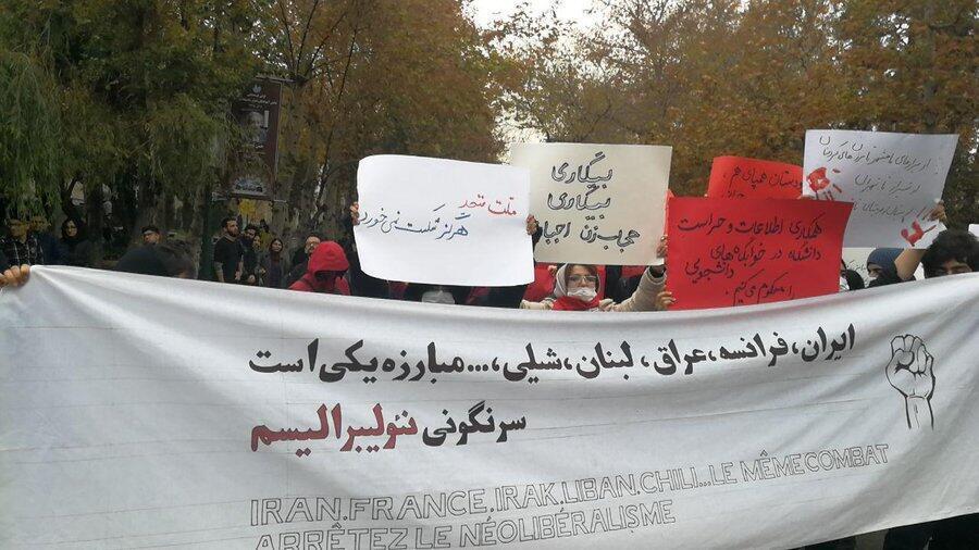 تجمع دانشجویان دانشگاه تهران به مناسبت روز دانشجو