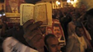 Partidarios del presidente Mursi, este 5 de diciembre de 2012.