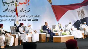 Shugaban Masar Abdel Fattah Al-Sissi da wasu yan siyasa