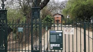 Buttes Chaumont 1 Gates Closed 17 March 2020