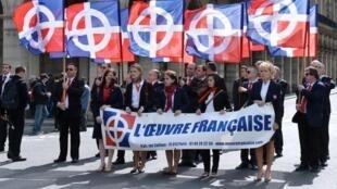"""Манифестация """"Французского дела"""" в Париже 12/05/2013"""