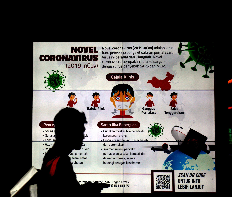 کرونا ویروس یا  COVID-19