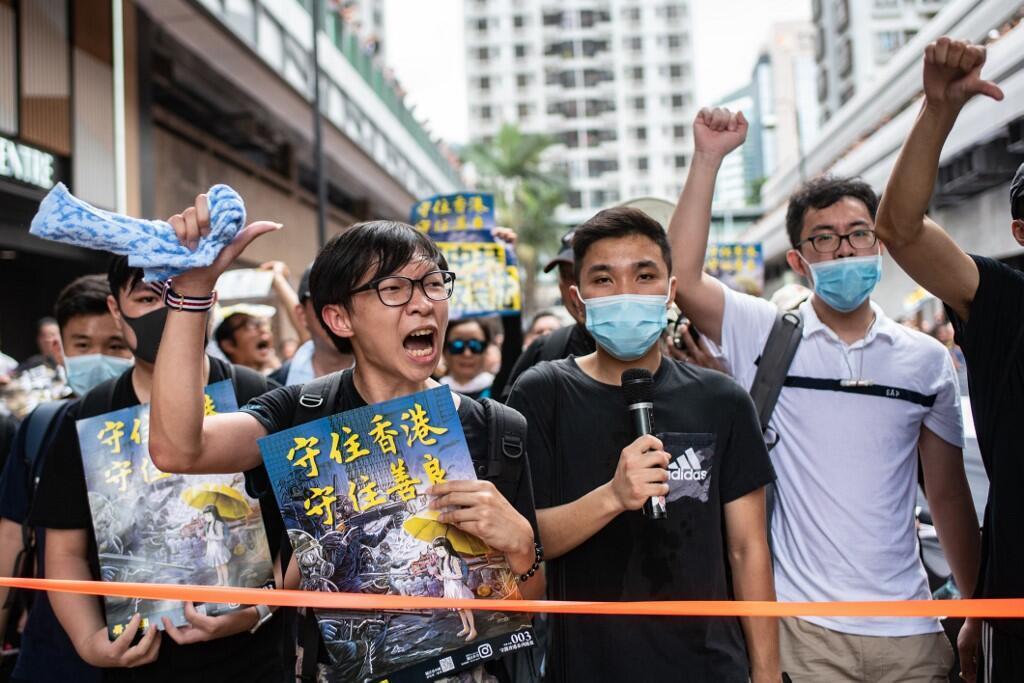 Người Hồng Kông biểu tình tại quận Sa Điền (Hồng Kông) ngày 14/07/2019 để tiếp tục phản đối dự luật dẫn độ.