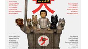 L'affiche du film «L'île aux chiens» de Wes Anderson.