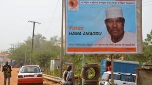 Bango la kampeni la Bw Hama Amadou, Niamey, Februari 2, 2016.