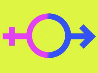 """A partir de agora, além das definições """"masculino"""" ou """"feminino"""", será possível incluir o termo """"diverso"""" em certidões de nascimento da Alemanha."""