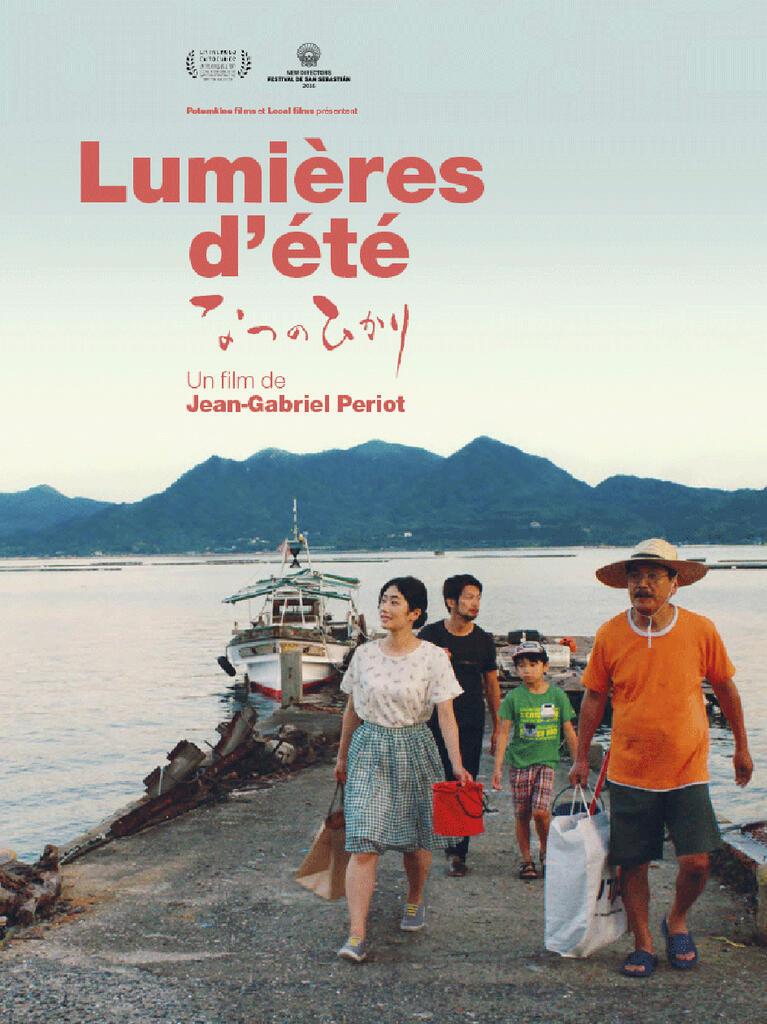 L'affiche nouveau film de Jean-Gabriel Périot dans les salles françaises à partir de ce mercredi 16 août 2017.