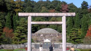 Lăng mộ của Nhật hoàng Hirohito tại Tokyo.