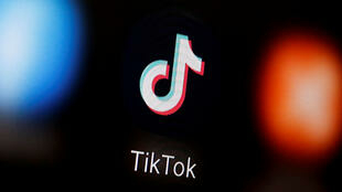 Логотип TikTok