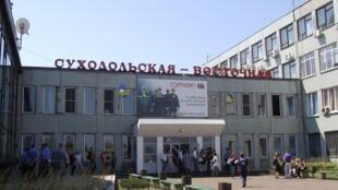 Проходная шахты Суходольская-Восточная в Луганской области, где произошел взрыв 29/07/2011
