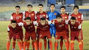 Đội tuyển U-19 Việt Nam (DR)