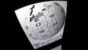 維基百科標誌