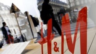 Une campagne de publicité de la marque H&M suscite l'indignation en Afrique du Sud.