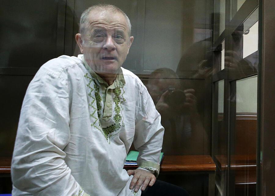 Полковник ГРУ в отставке Владимир Квачков в зале суда