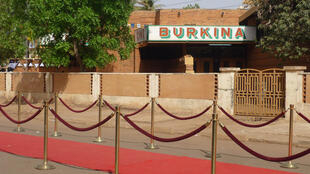 "Suudu sinema Wagadugu, Burkina Faso, leydi jaɓɓotoondi ""Fespaco"", hitaande kala."