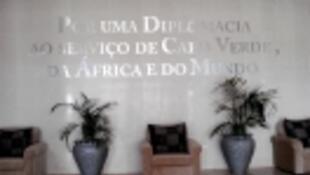 Placa de Fotos de Diplomatas caboverdianos do MIREX - Divulgação