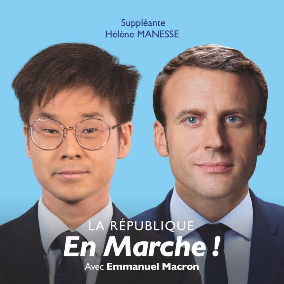 Affiche de campagne de Joachim Son-Forget, candidat de la 6e circonscription des Français de l'étranger pour La République en marche.
