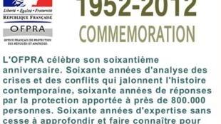 """le dossier de Presse """"OFPRA"""" 60 ans"""