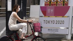 tokyo-jeux-olympiques