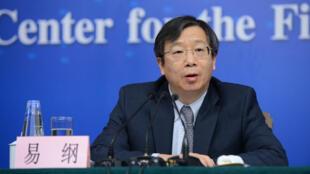易綱被免去中國外彙管理局局長職務