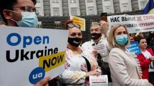 Des employés d'entreprises de tourisme et de restauration ont protesté à Kiev contre la fermeture des frontières aux étrangers, le 28 août 2020.