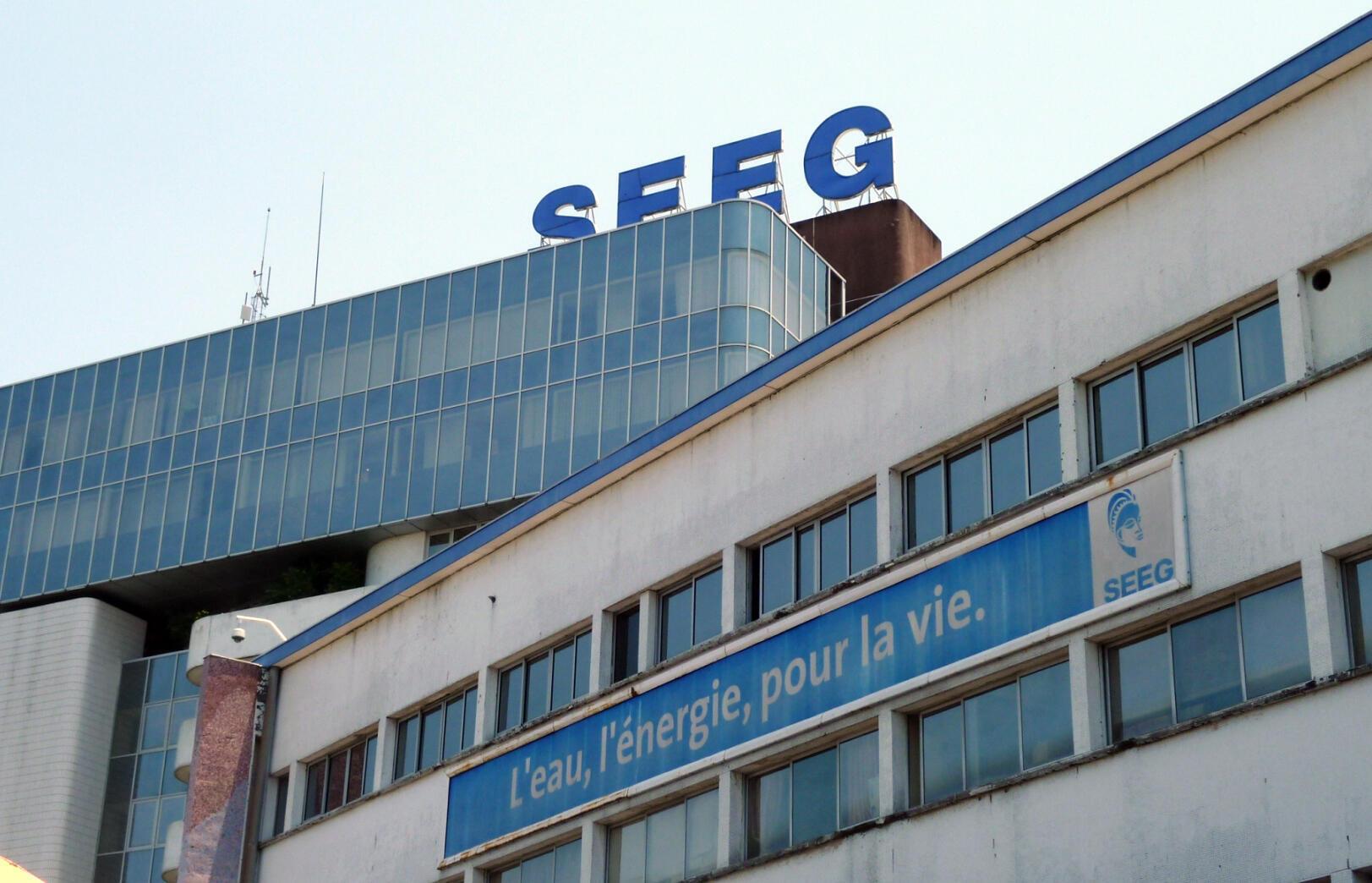 Le siège de la Société d'énergie et d'eau du Gabon (SEEG) à Libreville.