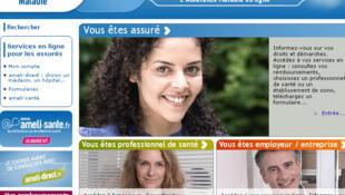Page d'accueil du site de l'Assurance maladie.