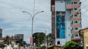 L'ANIES va distribuer 25 dollars par mois à 150 000 ménages guinéens.