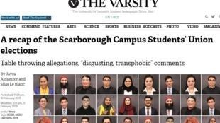 加拿大大學學生會相關選舉圖 麥燕廷供圖