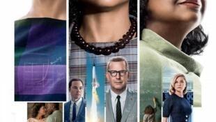Detalle del afiche de la película 'Figuras ocultas'.