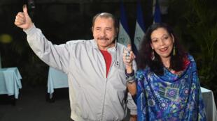 尼加拉瓜總統奧爾特加及其也是副總統的妻子穆里略  2016年11月6日