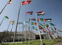 Bendera za mataifa ya Afrika zikipepea mbele ya ofisi za Umoja wa mataifa ya Afrika.