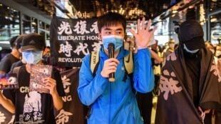 Manifestation pro-démocratie à Hong Kong, le 12 juin 2020.