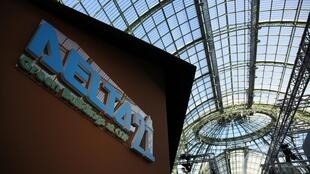 台達電COP21峰會大皇宮綠色建築展