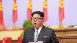 Kim Jong Un Shugaban kasar Korea ta Arewa a taron kasar