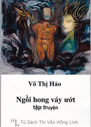 """Bìa quyển """"Ngồi hong váy ướt"""" của Võ Thị Hảo."""