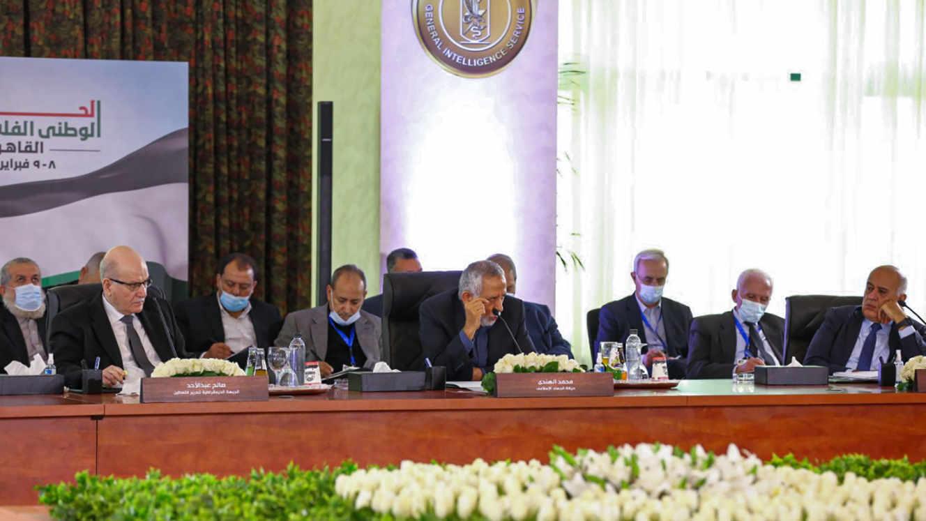 Conversações interpalestinianas no Cairo