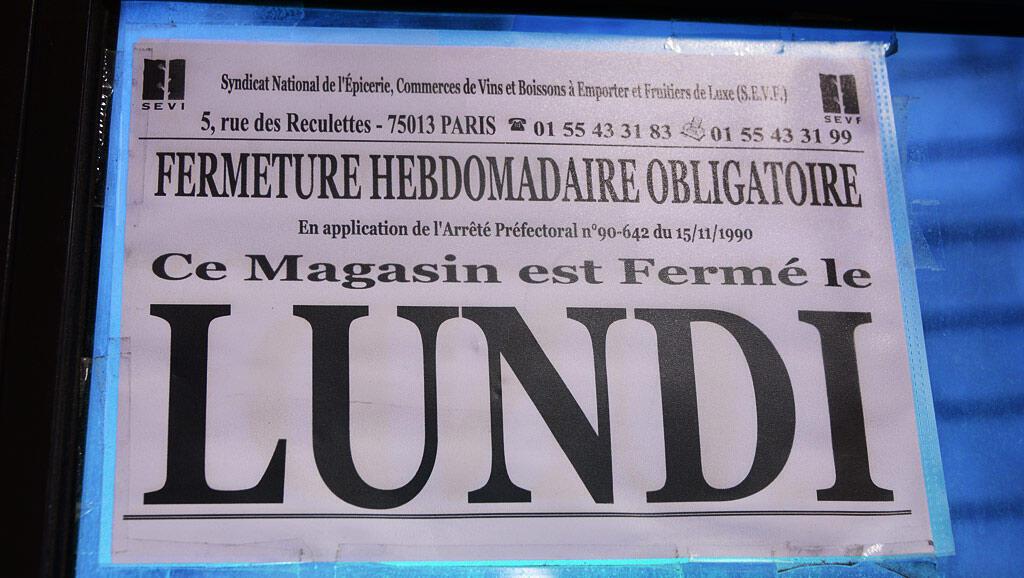 法国商店法定休息时间。