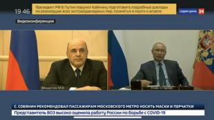 俄羅斯總理米舒斯京(圖左)與總統普京的視頻連線截圖