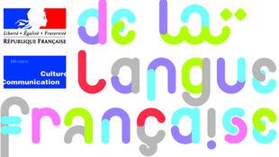 Semaine de la Langue française et de la Francophonie.