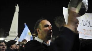 Manifestación frente a la Casa Rosada, Buenos Aires, el 7 de junio