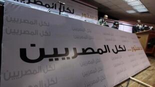 Une conférence de presse d'un syndicat de journalistes au Caire.
