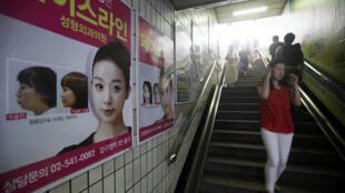 Publicités dans le métro de Séoul vantant les mérites de la chirurgie esthétique.