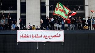 """""""مردم خواهان سرنگونی نظاماند"""" - تظاهرات اهالی بغداد"""