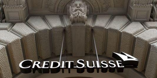 Головной офис Credit Suisse  в Цюрихе